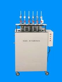 热变形温度维卡软化点温度检测仪热变形检测设备维卡软化点检测仪器