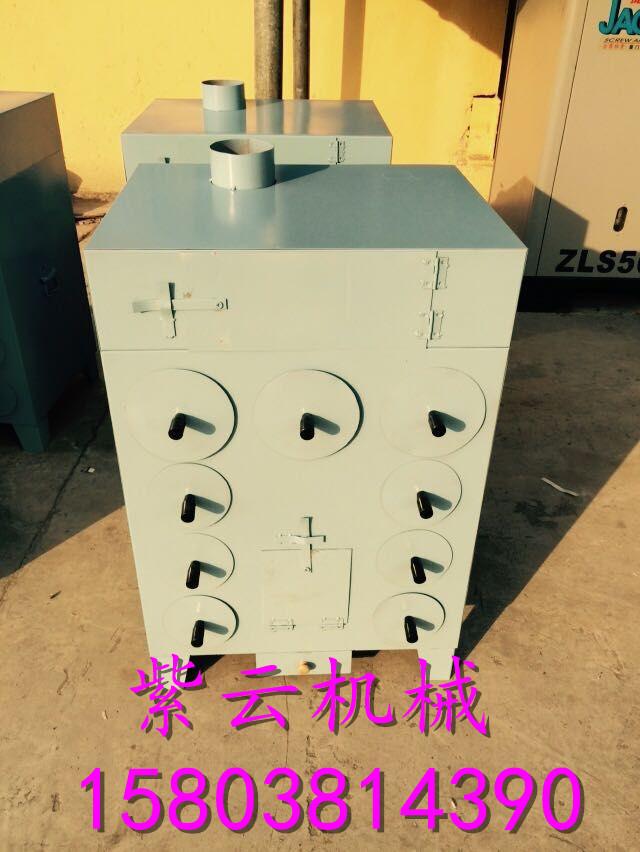 岳阳燃气地瓜炉技术配方