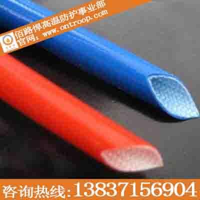 高温套管_耐高温绝缘防护管定制专业快速