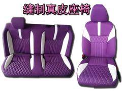 辽宁汽车真皮座椅 沈阳哪里有热销汽车真皮座椅供应