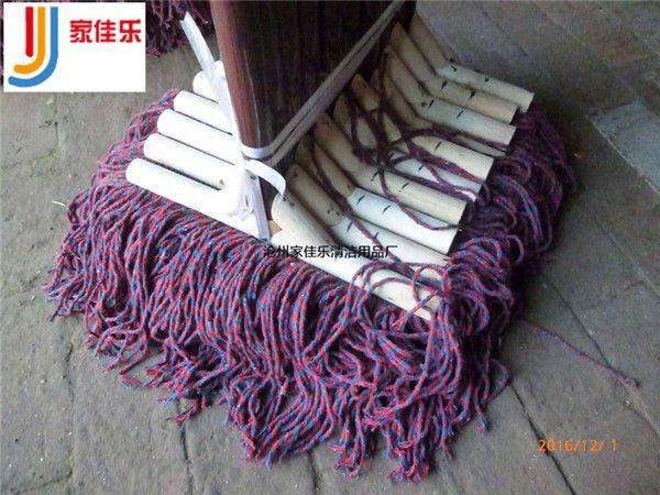 纯棉线木杆拖把供应商_纯棉线木杆拖把供应商_家佳乐清洁用品厂