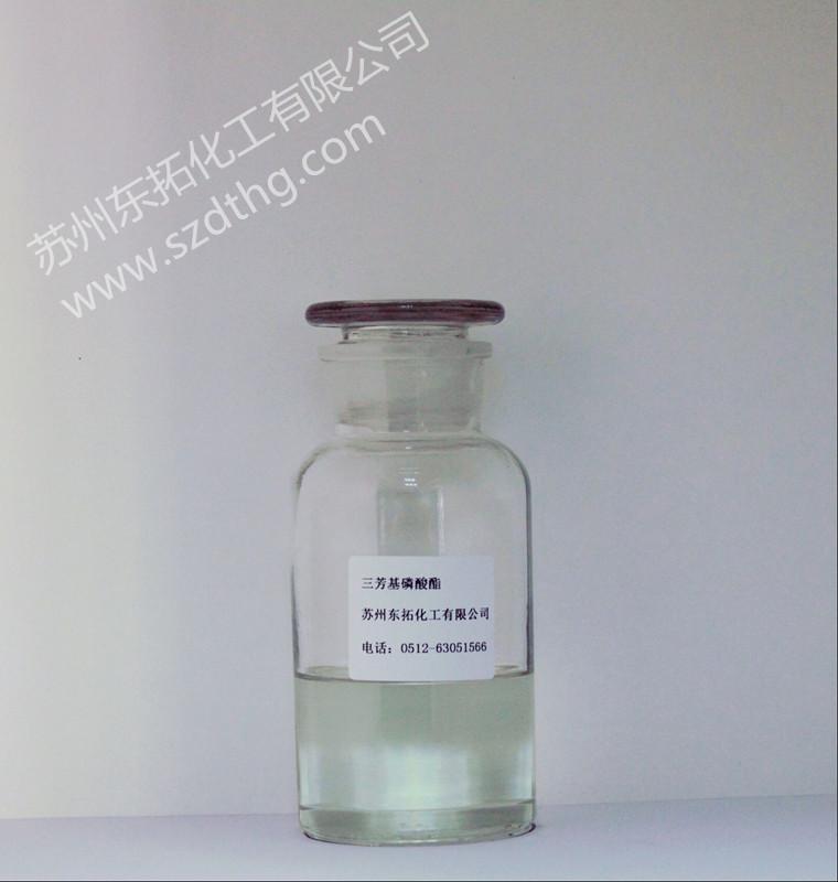 无卤阻燃剂  聚氨酯阻燃剂  PVC阻燃剂