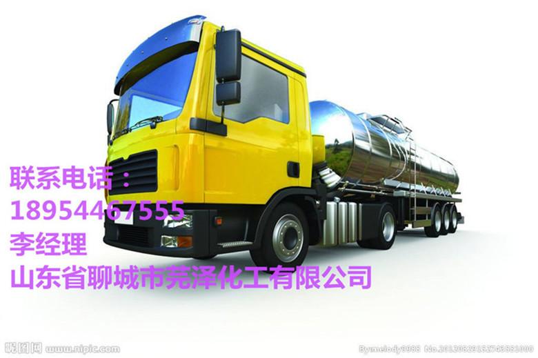 绵阳DMF99.9生产厂家原装批发