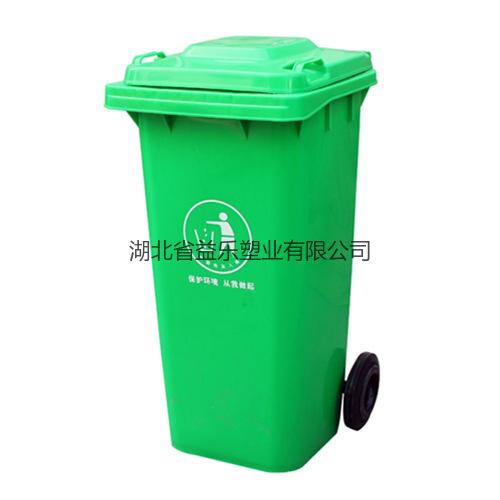 河?#31665;?#27827;100升分类垃圾桶图片、规格