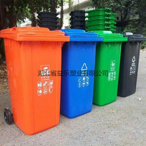 山西大同240升分类垃圾桶厂家