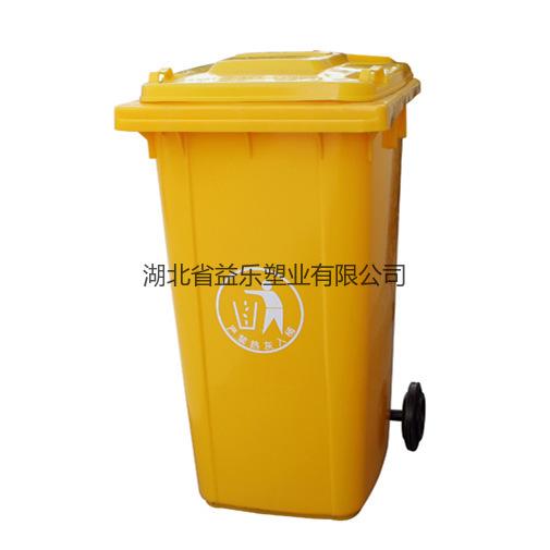 云南红河30升医疗垃圾桶厂家