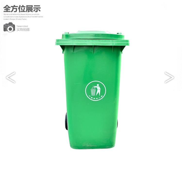 江西九江100升社区垃圾桶图片、规格