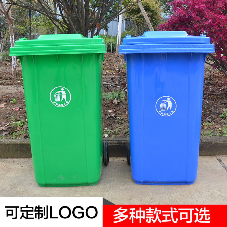 河北石家庄240升塑料垃圾桶图片、规格
