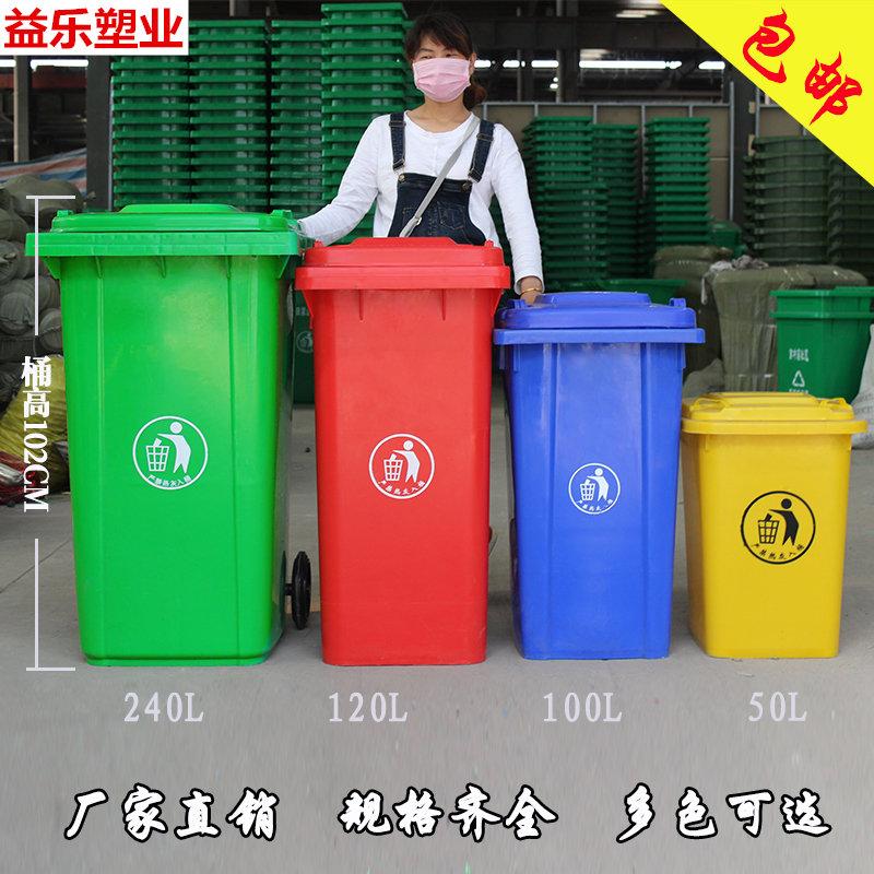 四川广安30升环卫垃圾桶厂家