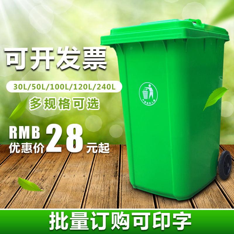 陕西铜川120升分类垃圾桶厂家