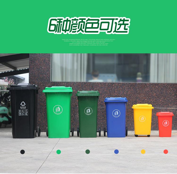 浙江嘉兴30升环卫垃圾桶厂家