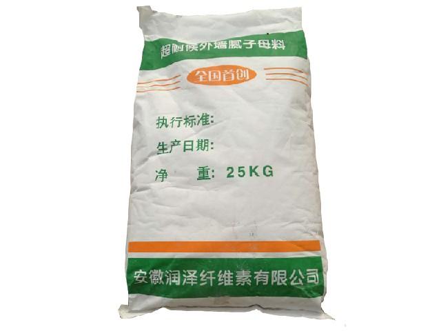 内墙腻子胶粉哪家好_安徽专业的超耐候补墙腻子母料厂商推荐