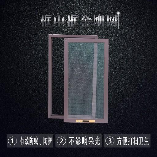 合肥威航门窗知名的金刚网纱窗销售商_宣城金刚网纱窗厂家