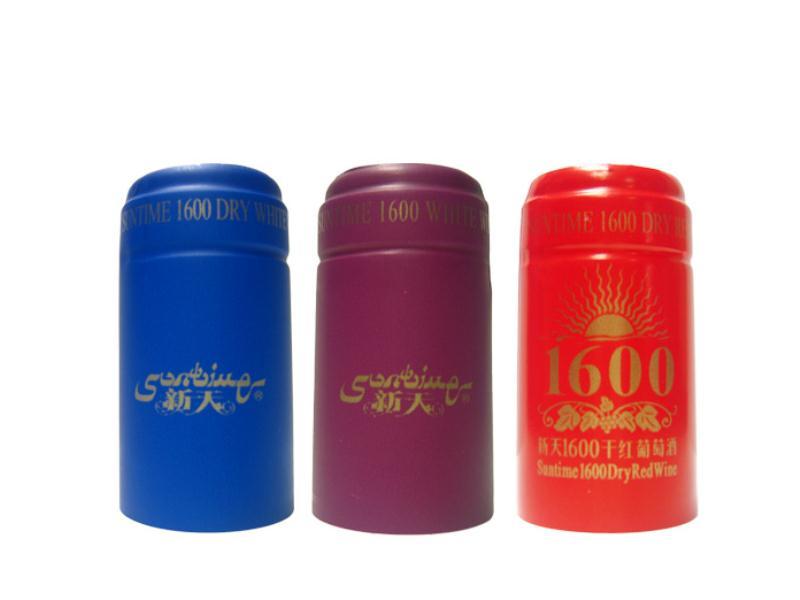 红酒帽长兴轻工专业供应――红酒帽生产厂家