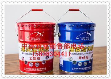 浙江省台州快速堵漏环氧树脂材料加盟代理