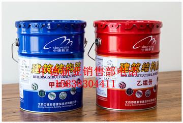 四川省乐山快速堵漏环氧树脂材料批发商