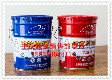 吉林省白山快速堵漏环氧树脂材料生产基地
