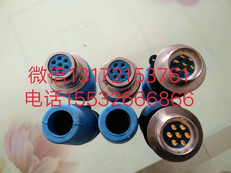 MHYBV-7-1X20电缆MHYBV-550电缆MHYBV-7-1-15电缆