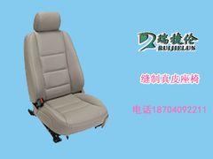 汽车真皮座椅定制|供应热销汽车真皮座椅