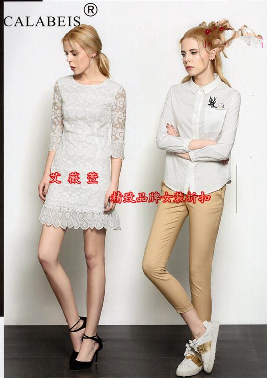 当季新款春季女装批发/艾薇萱专柜同步上市一线女装折扣批发