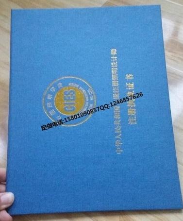 南长沙岗位能力证书制作厂家 应急救援培训证书