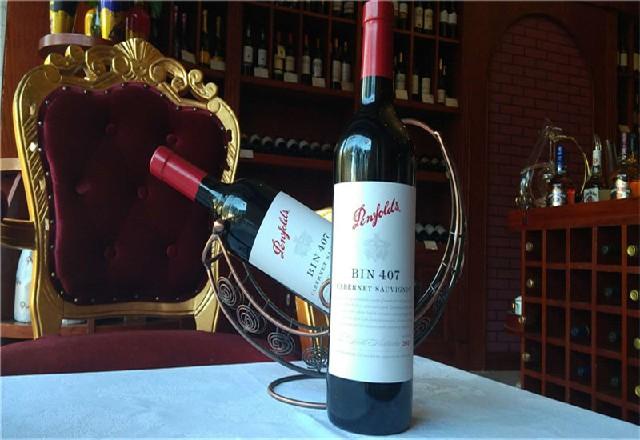进口红酒供销、辽宁优惠的进口红酒供应