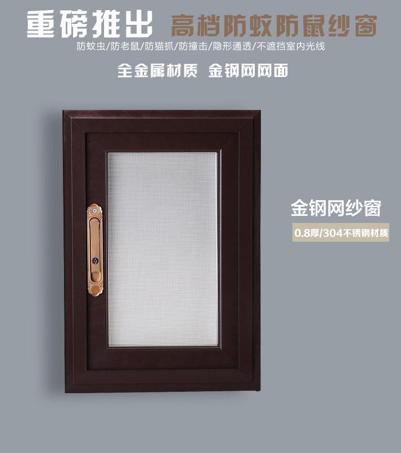 淮南金刚网纱窗 安徽专业的金刚网纱窗供应商