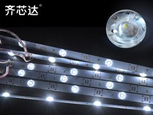 3030漫反射灯箱灯条广告灯箱背光源led硬灯条