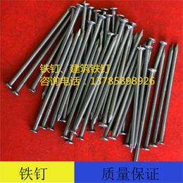 河北钉子青青青免费视频在线铁钉批发优质铁钉建筑铁钉1-4寸