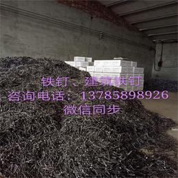 铁钉青青青免费视频在线建筑铁钉优质铁钉抛光铁钉出口铁钉25 40 50 60 63.5 70 75 100