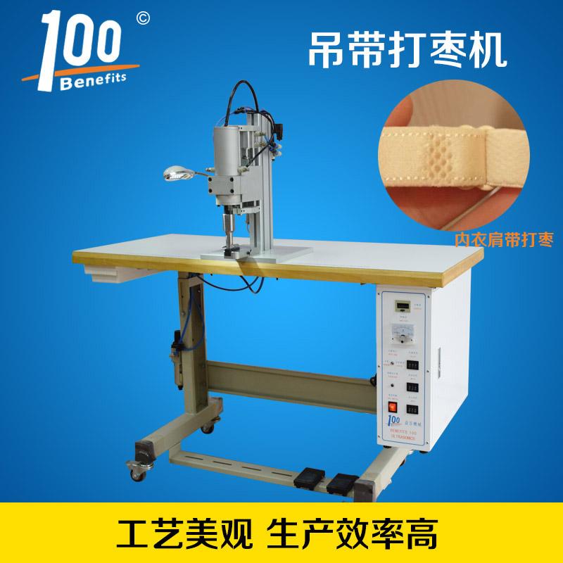 服装行业超声波打枣机 水密性好 生产效率高