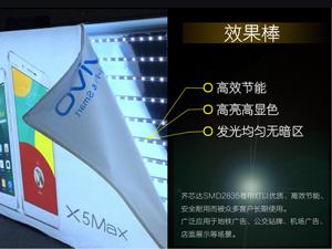 供应广州地区好的led卷帘灯条5730|好用的led卷帘灯