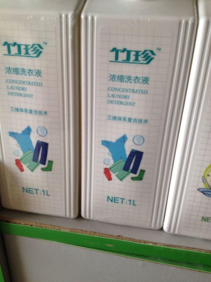 国珍松花粉专卖《竹珍浓缩洗衣液》