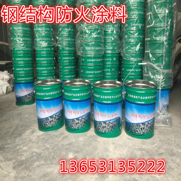 钢结构防火涂料的一平米使用多少如何安装山东省临沂市河东