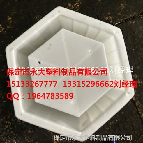 空心六角护坡模具特价批发--塑料模具