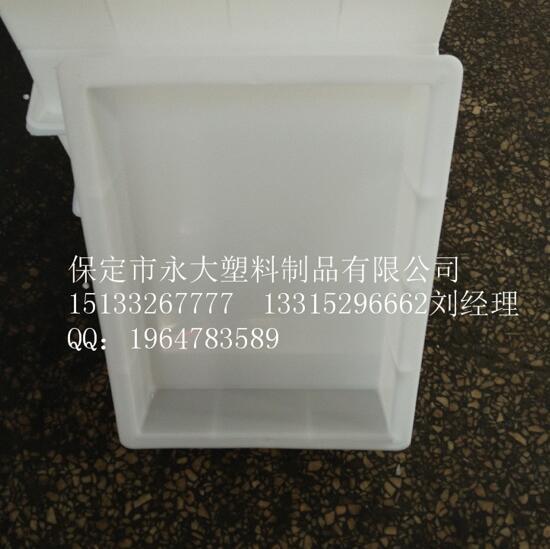 水利防护塑料模具特价批发--塑料模具