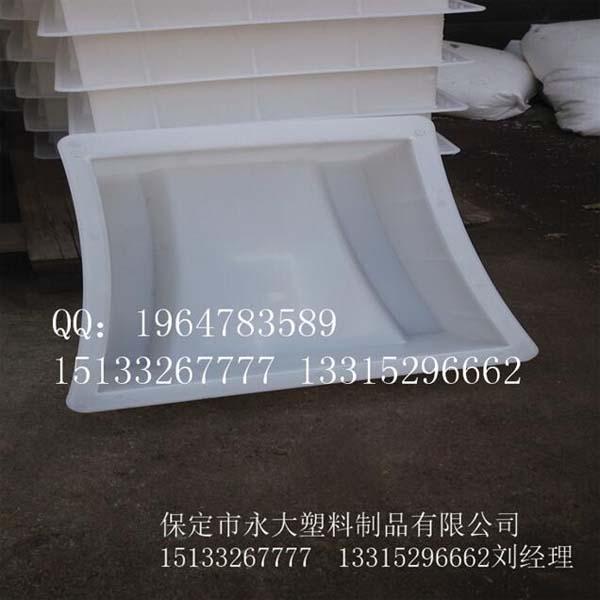 拱形防护塑料模具特价批发--塑料模具