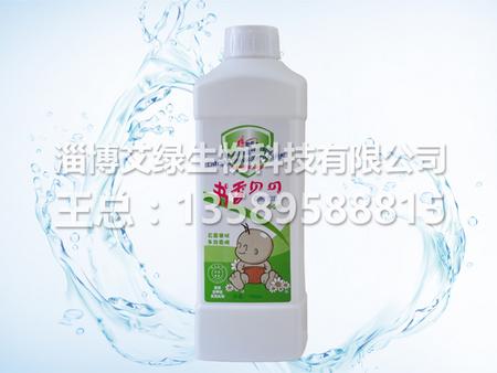 淄博艾绿好吊妞988这里只有精品专业供应婴儿洗衣液——婴幼儿洗衣液品牌
