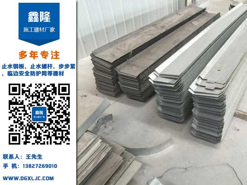 东莞钢板止水带生产厂家怎么样 番禺钢板止水带生产厂家