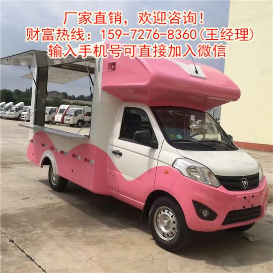 汉市江汉区包装小型国五木盒售卖车车内用电设奶茶茶具移动图片