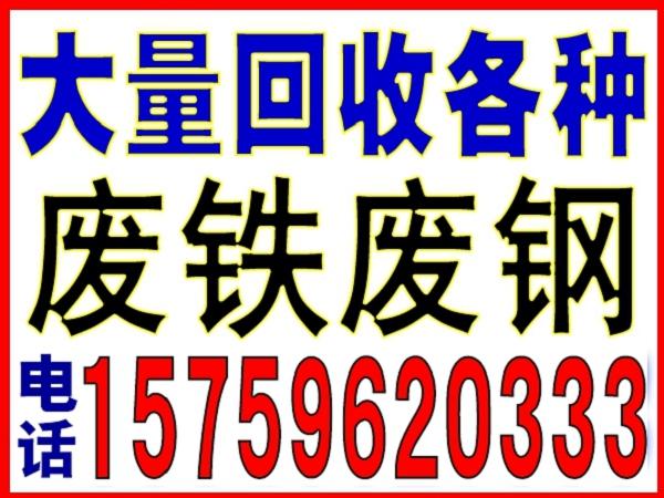 平和格力空调回收价格-电15759620333-平和铜回收设备