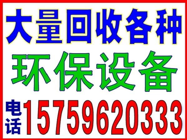 芗城回收2205废料-电15759620333-芗城回收电线