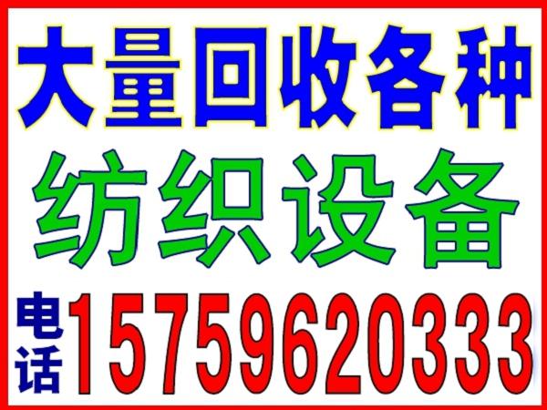 平和回收钨钢-电15759620333-平和哪里回收电子
