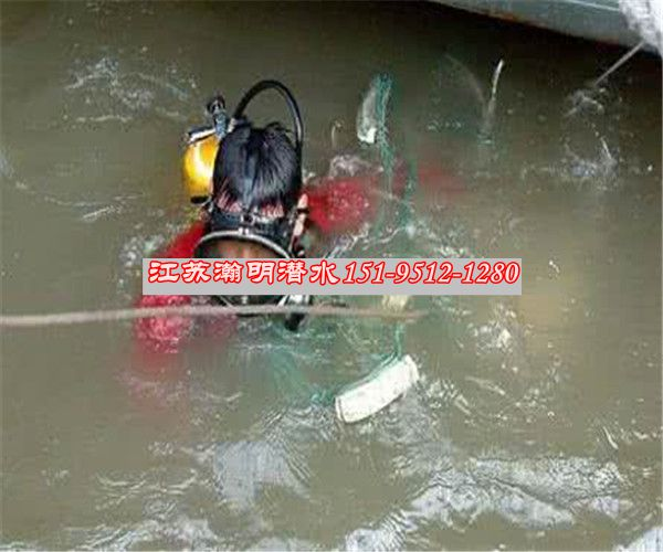 三门峡市大坝水下堵漏公司哪家专业