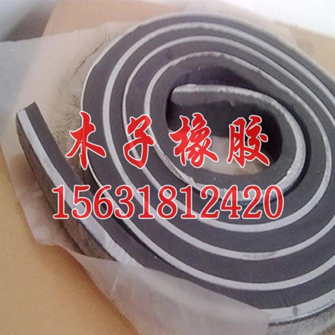 橡胶止水条庆阳-厂家生产-天然橡胶