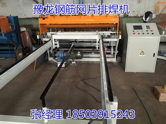 浙江建筑钢筋网排焊机视频