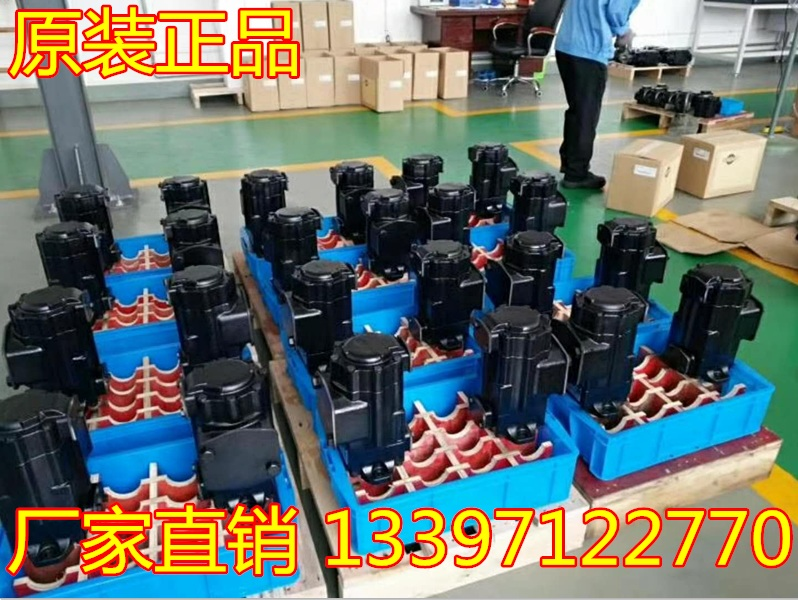 榆次油研CPDT-10-50-50液控单向阀液压阀
