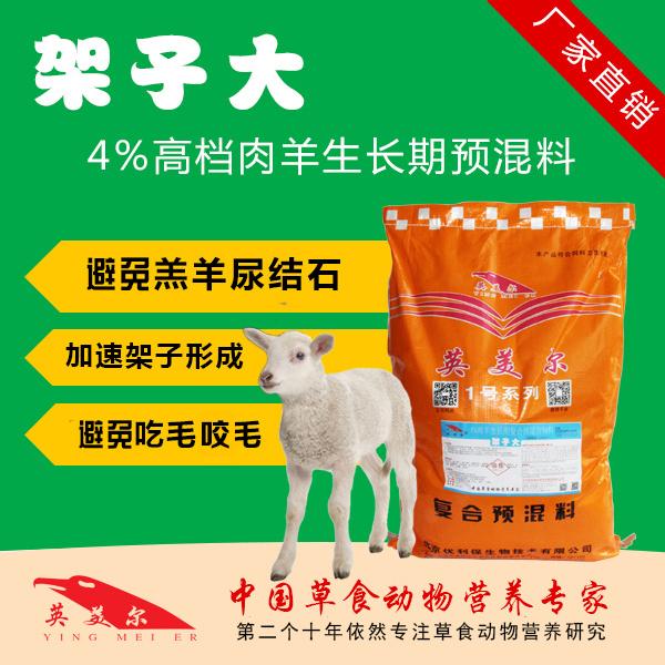 牛羊饲料添加剂瘦牛催肥十五偏方肉牛养殖基地