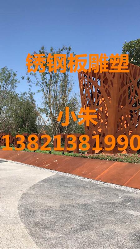 耐候钢板制作、郑州耐候钢板、卓纳(优质供应商)