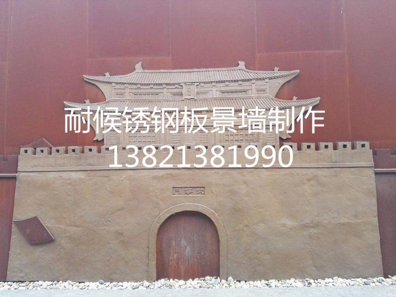 09cupcrnia耐候钢板药水、上海锈板价格